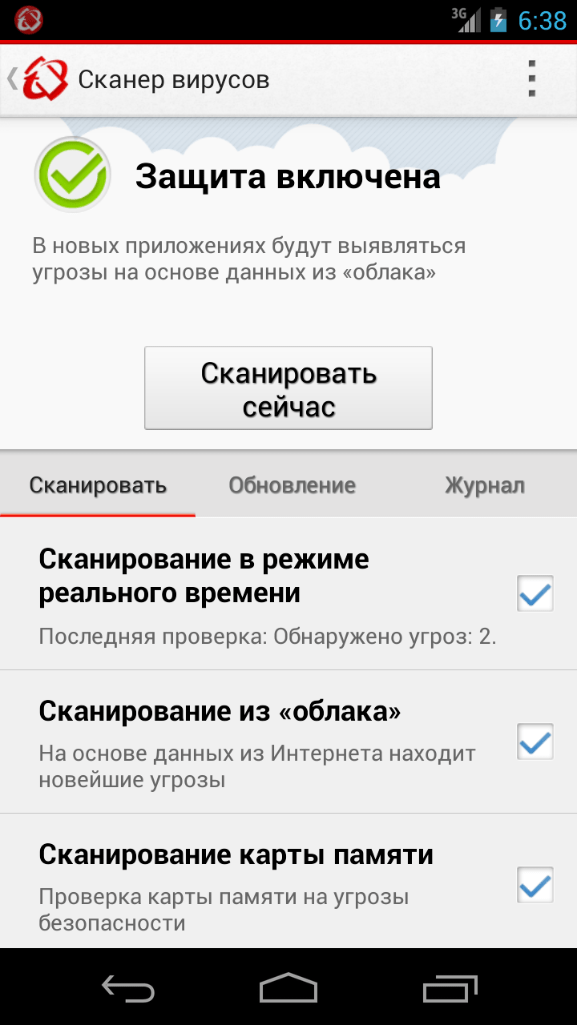 http://my-pc.com.ua/content/Trend_Micro_Mobile_Security/trend_micro_mobile_security_5.png
