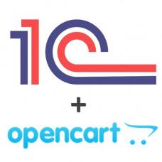 Імпорт - експорт 1С OpenCart