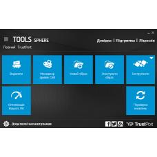 TrustPort Tools 1 рік 3 ПК